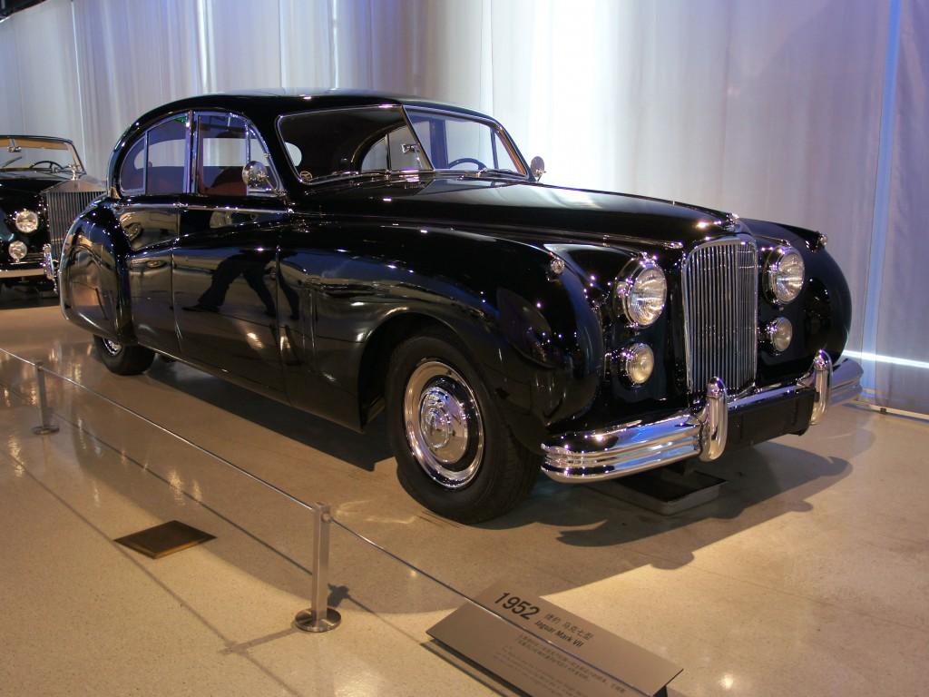 1952 Jaguar Mark VII - museum exhibit   360CarMuseum.com