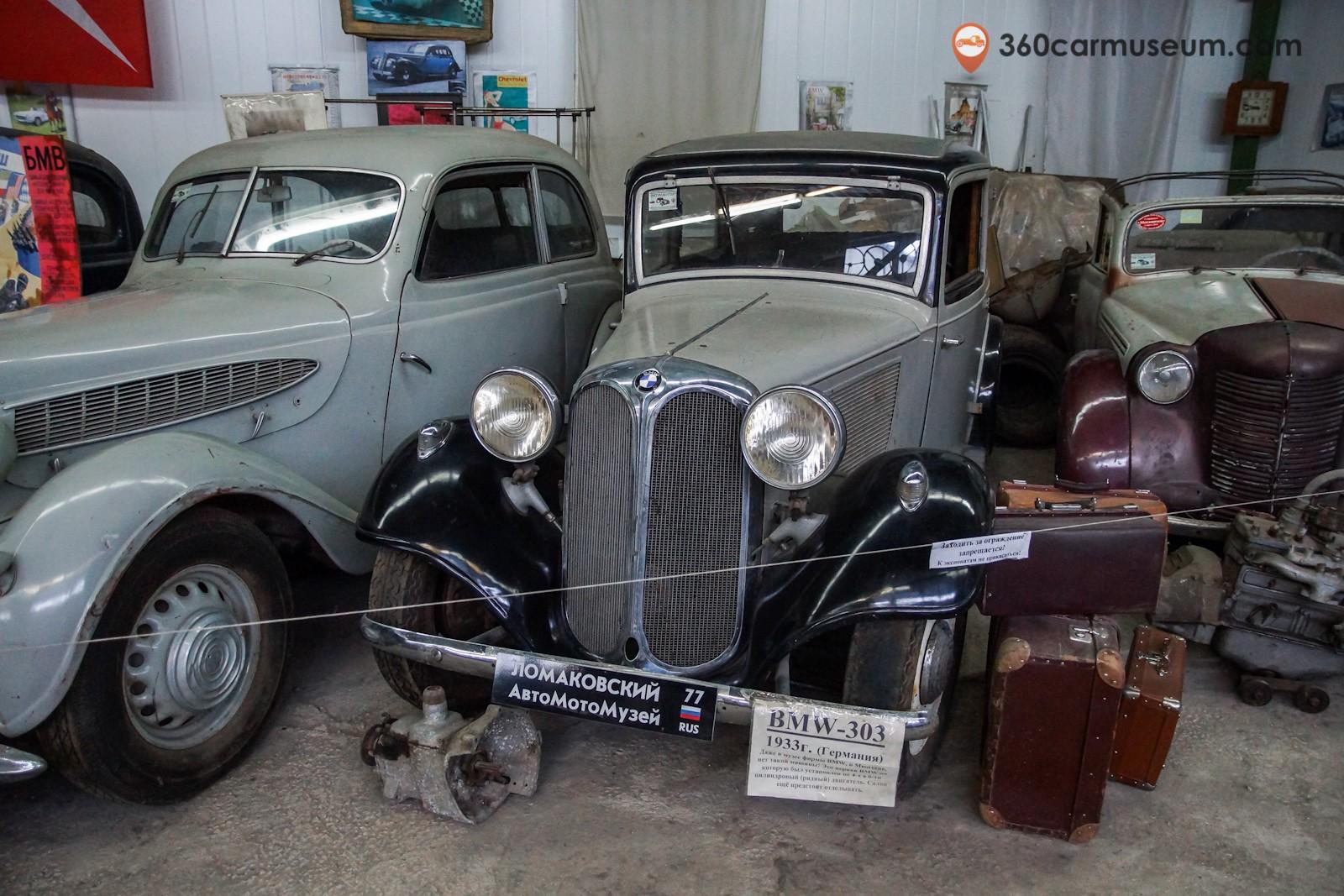 1933 BMW 303 - museum exhibit | 360CarMuseum.com